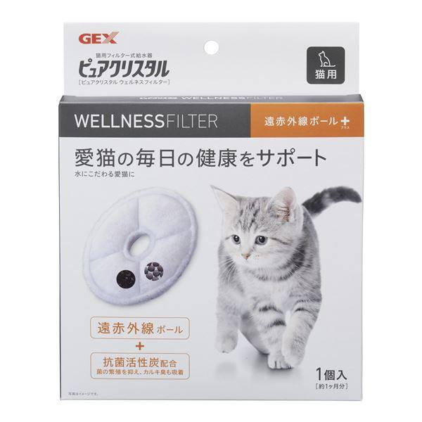 (まとめ) ピュアクリスタル ウェルネスフィルター 猫用 【×3セット】 (ペット用品)