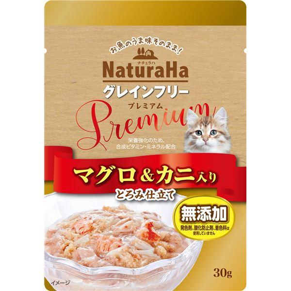 (まとめ) ナチュラハ グレインフリー Premium マグロ&カニ入り とろみ仕立て 30g 【×24セット】 (ペット用品・猫用フード)