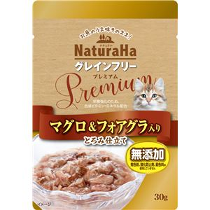 (まとめ) ナチュラハ グレインフリー Premium マグロ&フォアグラ入り とろみ仕立て 30g 【×24セット】 (ペット用品・猫用フード) - 拡大画像