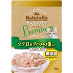 (まとめ) ナチュラハ グレインフリー Premium マグロ&ツバメの巣入り とろみ仕立て 30g 【×24セット】 (ペット用品・猫用フード)