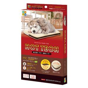 HOT TECH 超小型犬用・パピー・猫用 (ペット用品) - 拡大画像