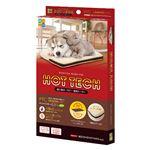 HOT TECH 超小型犬用・パピー・猫用 (ペット用品)
