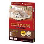 HOT TECH 小型犬用・中型犬・猫用 (ペット用品)