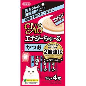 (まとめ)CIAO  エナジーちゅ〜る かつお 14g×4本(ペット用品・猫用フード)【×12セット】 - 拡大画像