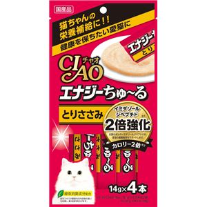 (まとめ)CIAO  エナジーちゅ〜る とりささみ 14g×4本(ペット用品・猫用フード)【×12セット】 - 拡大画像