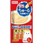(まとめ)CIAO  ちゅ〜る 乳酸菌入り まぐろ 14g×4本(ペット用品・猫用フード)【×12セット】