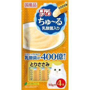 (まとめ)CIAO  ちゅ〜る 乳酸菌入り とりささみ 14g×4本(ペット用品・猫用フード)【×12セット】 - 拡大画像
