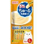 (まとめ)CIAO  ちゅ〜る 乳酸菌入り とりささみ 14g×4本(ペット用品・猫用フード)【×12セット】