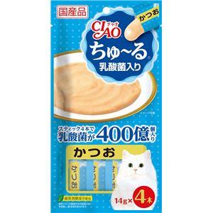 (まとめ)CIAO  ちゅ〜る 乳酸菌入り かつお 14g×4本(ペット用品・猫用フード)【×12セット】 - 拡大画像
