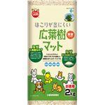 (まとめ)ほこりが出にくい広葉樹マット 2kg(ペット用品)【×6セット】