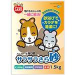 (まとめ)サラサラさら砂 1.5kg(ペット用品)【×10セット】