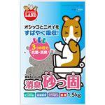 (まとめ)消臭砂っ固 1.5kg(ペット用品)【×10セット】