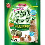 (まとめ)ごち草キューブ お徳用 1.2kg(ペット用品)【×6セット】