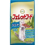 (まとめ)動物村 フェレットフード シニア 1.5kg(250g×6袋)(ペット用品)【×3セット】