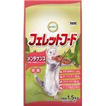 (まとめ)動物村 フェレットフード メンテナンス 1.5kg(250g×6袋)(ペット用品)【×3セット】