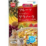 (まとめ)フルーツいっぱいグラノーラ 180g(ペット用品)【×12セット】