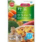 (まとめ)野菜いっぱいグラノーラ 180g(ペット用品)【×12セット】