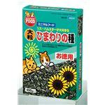 (まとめ)大粒ひまわりの種 400g(ペット用品)【×10セット】