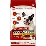 ウェルケア フレンチ・ブルドッグ専用 オールステージ 4.5kg(ペット用品・犬用フード)