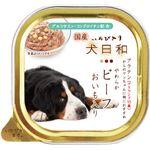 (まとめ)犬日和トレイ ビーフ アラウンド10歳 100g(ペット用品・犬用フード)【×24セット】