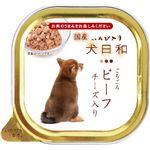 (まとめ)犬日和トレイ ビーフ チーズ入り 100g(ペット用品・犬用フード)【×24セット】
