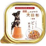 (まとめ)犬日和トレイ ビーフ 野菜入り 100g(ペット用品・犬用フード)【×24セット】