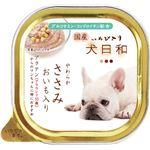 (まとめ)犬日和トレイ ささみ アラウンド10歳 100g(ペット用品・犬用フード)【×24セット】