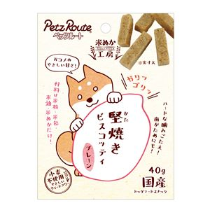 (まとめ)堅焼きビスコッティ プレーン 40g(ペット用品・犬用フード)【×20セット】 - 拡大画像