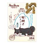 (まとめ)堅焼きビスコッティ 黒ゴマ 40g(ペット用品・犬用フード)【×20セット】