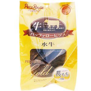 (まとめ)バッファローヒヅメ 3個(ペット用品・犬用フード)【×10セット】 - 拡大画像