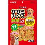 (まとめ)ゴン太のササミチップス野菜入り プチタイプ 130g(ペット用品・犬用フード)【×5セット】