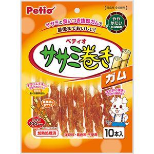 (まとめ)ササミ巻き ガム 10本入(ペット用品・犬用フード)【×10セット】 - 拡大画像