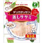 (まとめ)デリカテッセン プチ 蒸しササミ 2切れ×6パック(ペット用品・犬用フード)【×10セット】