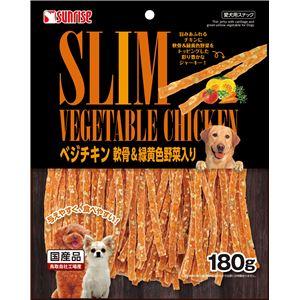 (まとめ)ゴン太のべジチキン 軟骨&緑黄色野菜入 180g(ペット用品・犬用フード)【×12セット】 - 拡大画像