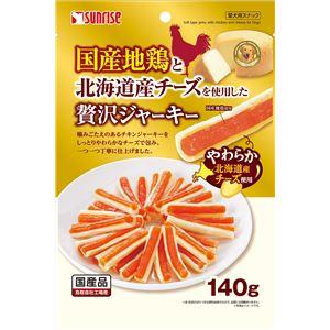(まとめ)国産地鶏と北海道産チーズを使用した贅沢ジャーキー 140g(ペット用品・犬用フード)【×12セット】 - 拡大画像