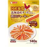 (まとめ)国産地鶏と北海道産チーズを使用した贅沢ジャーキー 140g(ペット用品・犬用フード)【×12セット】
