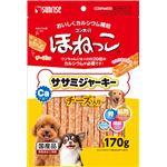 (まとめ)ゴン太のほねっこ ササミジャーキー チーズ入り 170g(ペット用品・犬用フード)【×12セット】