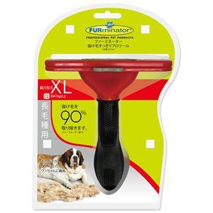 ファーミネーター 超大型犬 XL 長毛種用 1個(ペット用品) - 拡大画像