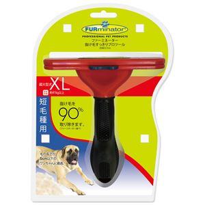 ファーミネーター 超大型犬 XL 短毛種用 1個(ペット用品) - 拡大画像