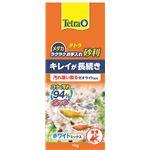 (まとめ)テトラ メダカ ラクラクお手入れ砂利 ホワイトミックス 1kg(ペット用品)【×10セット】
