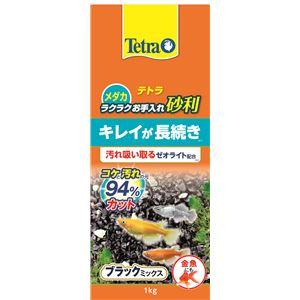 (まとめ)テトラ メダカ ラクラクお手入れ砂利 ブラックミックス 1kg(ペット用品)【×10セット】 - 拡大画像