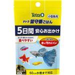 (まとめ)テトラ 留守番ごはん 小型魚用 2.5g(ペット用品)【×12セット】