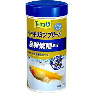 (まとめ)テトラ キリミン ブリード 55g(ペット用品)【×6セット】 - 拡大画像