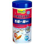 (まとめ)テトラ キリミン カラー 55g(ペット用品)【×6セット】