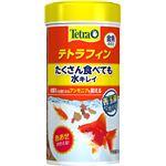 (まとめ)テトラフィン 50g(ペット用品)【×6セット】