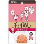 (まとめ) チョイめし 鶏まるごと 80g (ペット用品・犬用フード) 【×50セット】