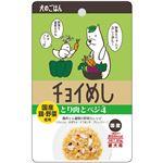 (まとめ) チョイめし とり肉とベジ4 80g (ペット用品・犬用フード) 【×50セット】