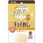 (まとめ) チョイめし 親子丼 80g (ペット用品・犬用フード) 【×50セット】