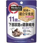 (まとめ) メディファス ウェット 11歳から まぐろと若鶏ささみ 50g (ペット用品・猫用フード) 【×20セット】