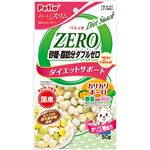 (まとめ) おいしくスリム 砂糖・脂肪分ダブルゼロ カリカリボーロ 野菜入りミックス 50g (ペット用品・犬用フード) 【×30セット】
